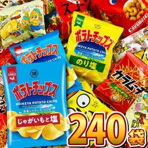 【送料無料】【あすつく対応】 カルビー ポテトチップスも入った! お菓子・人気駄菓子 超メガ盛版240袋詰め合わせセット|kamejiro