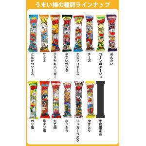 【送料無料】【あすつく対応】うまい棒 15種類から選べる!うまい棒180本セット|kamejiro|03