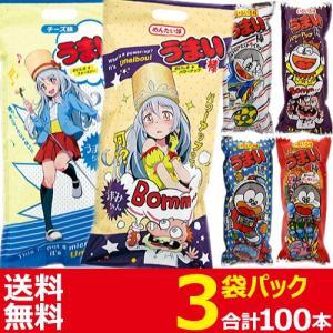 BIGうまい棒 うまみちゃん チーズ味・めんたい味(各30本入)+AMうまい棒 いろいろ味(40本)×合計3袋(合計100本)  送料無料 kamejiro