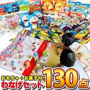 【送料無料】 祭事・イベントに大活躍! お祭りだ!ワッショイ!わなげお手軽 お菓子・駄菓子75点(約25人前)セット|kamejiro
