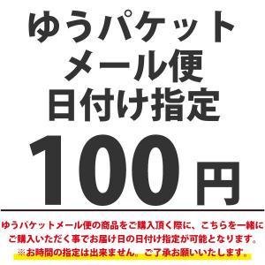 【送料無料】ゆうパケットメール便の日付け指定お買い物カゴ|kamenosuke
