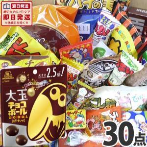 送料無料 お菓子・駄菓子 約30点詰め合わせセット 家族団らんセット(※一部賞味期限が近い商品が入る場合もあり) あすつく|kamenosuke