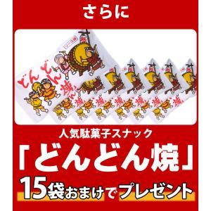 送料無料 カルビー・人気駄菓子が入る福袋! お菓子・人気駄菓子 スナック系 デラックス おまけ付で合計200袋詰め合わせセット|kamenosuke|06