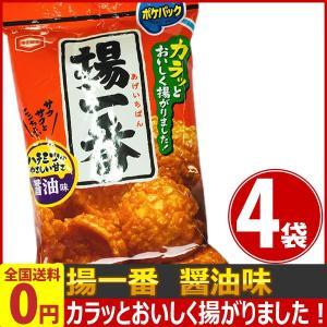亀田製菓 揚一番(あげいちばん) ポケパック 1袋(56g)×4袋 ゆうパケット便 メール便 送料無料|kamenosuke