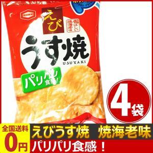 亀田製菓 えびうす焼 ポケパック 1袋(31g)×4袋 ゆうパケット便 メール便 送料無料|kamenosuke