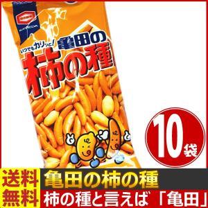 送料無料 亀田製菓 亀田の柿の種 ポケパック 1袋(65g)×10袋|kamenosuke