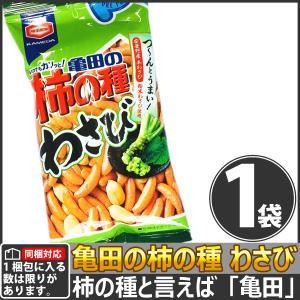 【同梱専用】亀田製菓 亀田の柿の種 わさび ポケパック 1袋(56g)|kamenosuke