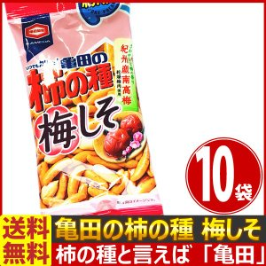 送料無料 亀田製菓 亀田の柿の種 梅しそ ポケパック 1袋(56g)×10袋|kamenosuke