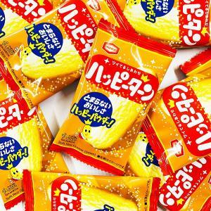 【あすつく対応】【送料無料】亀田製菓 市販ではない業務用! ツイてるおいしさ!ハッピーターン 1袋 (1枚)×150袋|kamenosuke