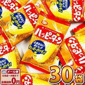亀田製菓 市販ではない業務用! ツイてるおいしさ!ハッピーターン 1袋 (1枚)×30袋 ゆうパケット便 メール便 送料無料|kamenosuke