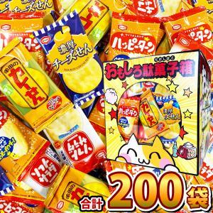 【セット内容】 ・ハッピーターン 1袋(1枚)×50袋 ・亀田のカレーせん ミニ 1袋 2.7g(1...