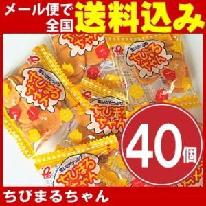 一栄 ちびまるちゃん 3g×40個  (お菓子 駄菓子) ゆうパケット便 メール便 送料無料|kamenosuke