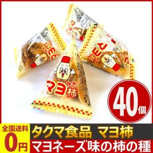 タクマ マヨ柿 2g×40個  (お菓子 駄菓子) ゆうパケット便 メール便 送料無料 kamenosuke