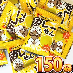 送料無料 タクマ食品 ウマからスパイシー! カレーせん 1袋(1枚 2g)×150袋|kamenosuke