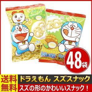 送料無料 東ハト ドラえもん スズスナック 1袋(10g)×48袋|kamenosuke