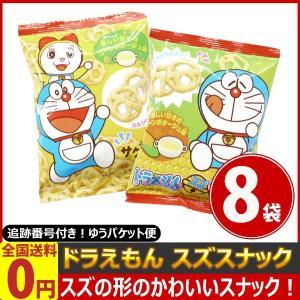 東ハト 優しい甘さのコーンポタージュ味! ドラえもん スズスナック 1袋(10g)×8袋 ゆうパケット便 メール便 送料無料|kamenosuke
