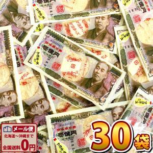 ケイ・エス お札の形のおもしろおやつ♪ 珍味銀行 お札たら 1袋(1枚+マヨ入)×30袋 ゆうパケット便 メール便 送料無料|kamenosuke