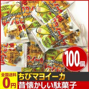 ケイエス ちびマヨイーカ(1枚)×100個  (お菓子 駄菓子) ゆうパケット便 メール便 送料無料 kamenosuke