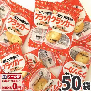 リアライズプランニング プチ★前田のクラッカー 1袋(2枚入)×100袋 ゆうパケット便 メール便 送料無料|kamenosuke
