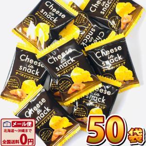 リアライズ つかみ取りなどの販促でも大活躍!チーズインスナック 100個 ゆうパケット便 メール便 送料無料|kamenosuke
