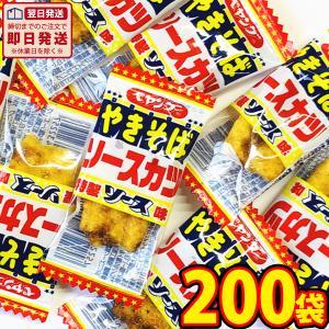 送料無料 あすつく対応 リアライズ ペヤング やきそばソースカツ味 200袋 おつまみ お菓子 ポイント消化 お試し バラまき 買い増し つかみどり|kamenosuke