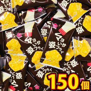 送料無料 1袋23円!バラまき!つかみどりの買い増しに!花まる マヨいか姿フライ(150枚) 駄菓子 おつまみ 珍味 大量 まとめ買い お祭り|kamenosuke