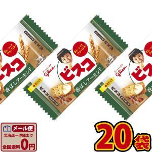 グリコ ビスコミニパック 香ばしアーモンド 5枚×20袋 ゆうパケット便 メール便 送料無料 ポイント消化 バラまき つかみどり お試し 訳あり お祭り 景品|kamenosuke