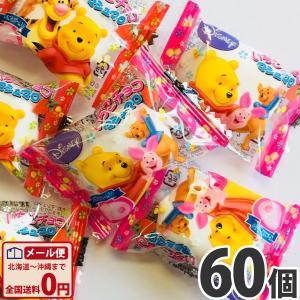 エイワ くまのプーさん イチゴチョコマシュマロ 60個 ゆうパケット便 メール便 送料無料|kamenosuke