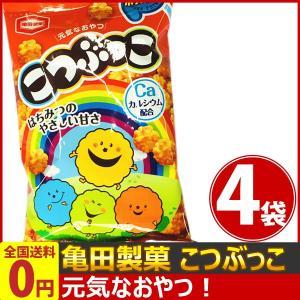 亀田製菓 元気なおやつ!こつぶっこ ポケパック 1袋(40g)×4袋 ゆうパケット便 メール便 送料無料|kamenosuke