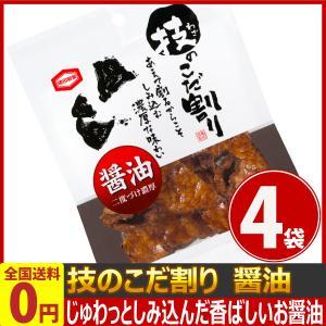 亀田製菓 技のこだ割り 二度づけ濃厚醤油 1袋(40g)×4袋 ゆうパケット便 メール便 送料無料|kamenosuke