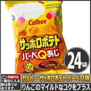 【同梱専用】カルビー じゃがいも、チキン&ビーフのおいしさ! サッポロポテト バーベQあじ 1袋(24g)×24袋|kamenosuke