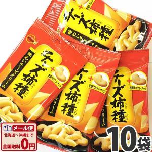 ブルボン チーズ柿種 1袋(40g)×10袋 ゆうパケット便 メール便 送料無料【 お菓子 駄菓子 2018 チョコレート 】|kamenosuke