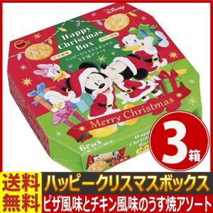 送料無料 あすつく対応 ブルボン クリスマス限定!ハッピークリスマスボックス(ミッキー&フレンズ) 1箱(6袋入)×3箱 クリスマス お菓子 まとめ買い|kamenosuke