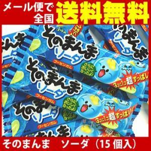 そのまんま ソーダ(フーセンガム) (3個入)×15個  ポイント消化 メール便 送料無料【 お菓子 駄菓子 バレンタイン 】|kamenosuke