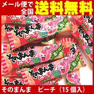 そのまんま ピーチ(フーセンガム) 3個入×15個 コリス 駄菓子 メール便 送料無料【 お菓子 駄菓子 バレンタイン 】|kamenosuke