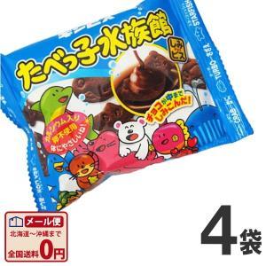 ギンビス かわいい海の動物型のビスケットに、チョコを染み込ませました! たべっこ水族館 1袋(30g)×4袋 ゆうパケット便 メール便 送料無料|kamenosuke