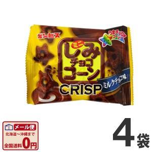 ギンビス ミニしみチョココーン クリスプ ミルクチョコ味 1袋(18g)×4袋 ゆうパケット便 メール便 送料無料|kamenosuke