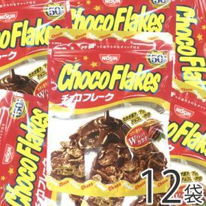 送料無料  日清シスコ チョコフレーク<br>1袋(80g)×12袋|kamenosuke
