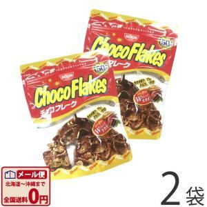 日清シスコ チョコフレーク 1袋(80g)×2袋  ゆうパケット便 メール便 送料無料 kamenosuke