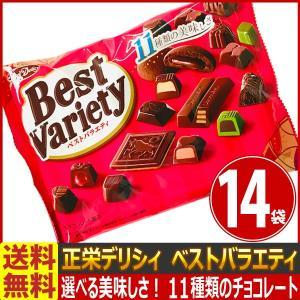 送料無料 正栄デリシィ 11種類のチョコレートの美味しさ♪ベストバラエティ 1袋(180g(個装紙込))×14袋|kamenosuke