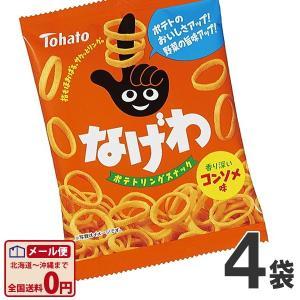 東ハト なげわ コンソメ味 1袋(24g)×4袋 ゆうパケット便 メール便 送料無料|kamenosuke