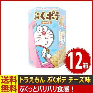 送料無料 東ハト ドラえもん ぷくポテ チーズ味 1箱(20g)×12箱|kamenosuke