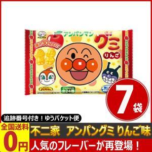 不二家 人気のフレーバー「りんご」味が再登場!アンパンマングミ りんご味 1袋(6粒入り)×7袋 ゆうパケット便 メール便 送料無料|kamenosuke