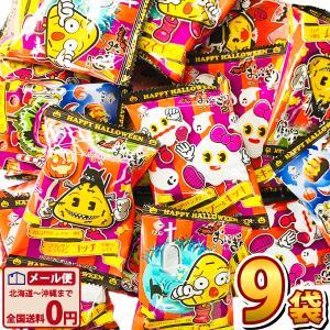 マスヤ ハロウィン限定パックおにぎりせんべい 1袋(2枚)×16袋 ゆうパケット便 メール便 送料無料|kamenosuke