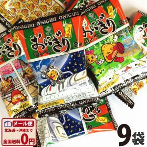 マスヤ 懐かしい駄菓子!おにぎりせんべい 1袋(2枚入)×9袋 ゆうパケット便 メール便 送料無料|kamenosuke