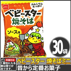 【同梱専用】おやつカンパニー 昔からの定番スナック菓子 ベビースター焼そば ミニ(ソース味)1袋(21g)×30袋|kamenosuke