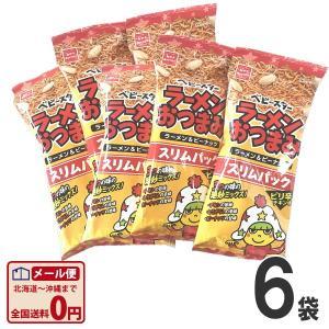 おやつカンパニー ベビースターラーメンおつまみラーメン&ピーナッツ 1袋(60g)×6袋 ゆうパケット便 メール便 送料無料|kamenosuke