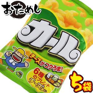 送料無料 明治 カール チーズあじ 1袋(64g)×5袋【 お菓子 駄菓子 バレンタイン 】