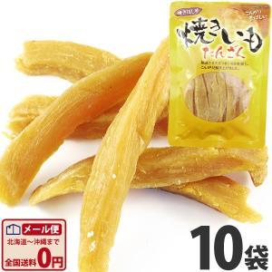 焼きいも たんざく 1袋(70g)×10袋 ポイント消化 メール便 送料無料【 お菓子 駄菓子 ホワイトデー 2018 チョコレート 】|kamenosuke