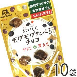 送料無料 森永 おいしくモグモグたべるチョコ(きなこ) 1袋(33g)×10袋|kamenosuke